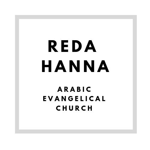 Church Planting – BCMB